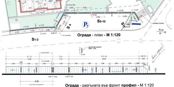 30_plan2