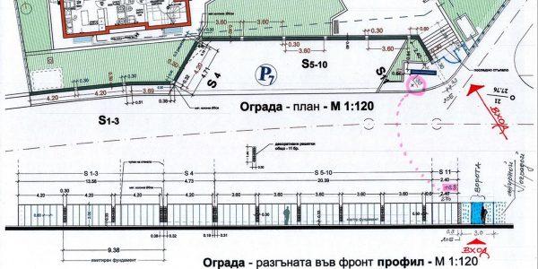 30_plan3_8% ажурный забор